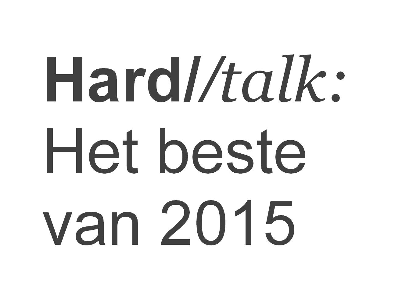 Het beste van 2015