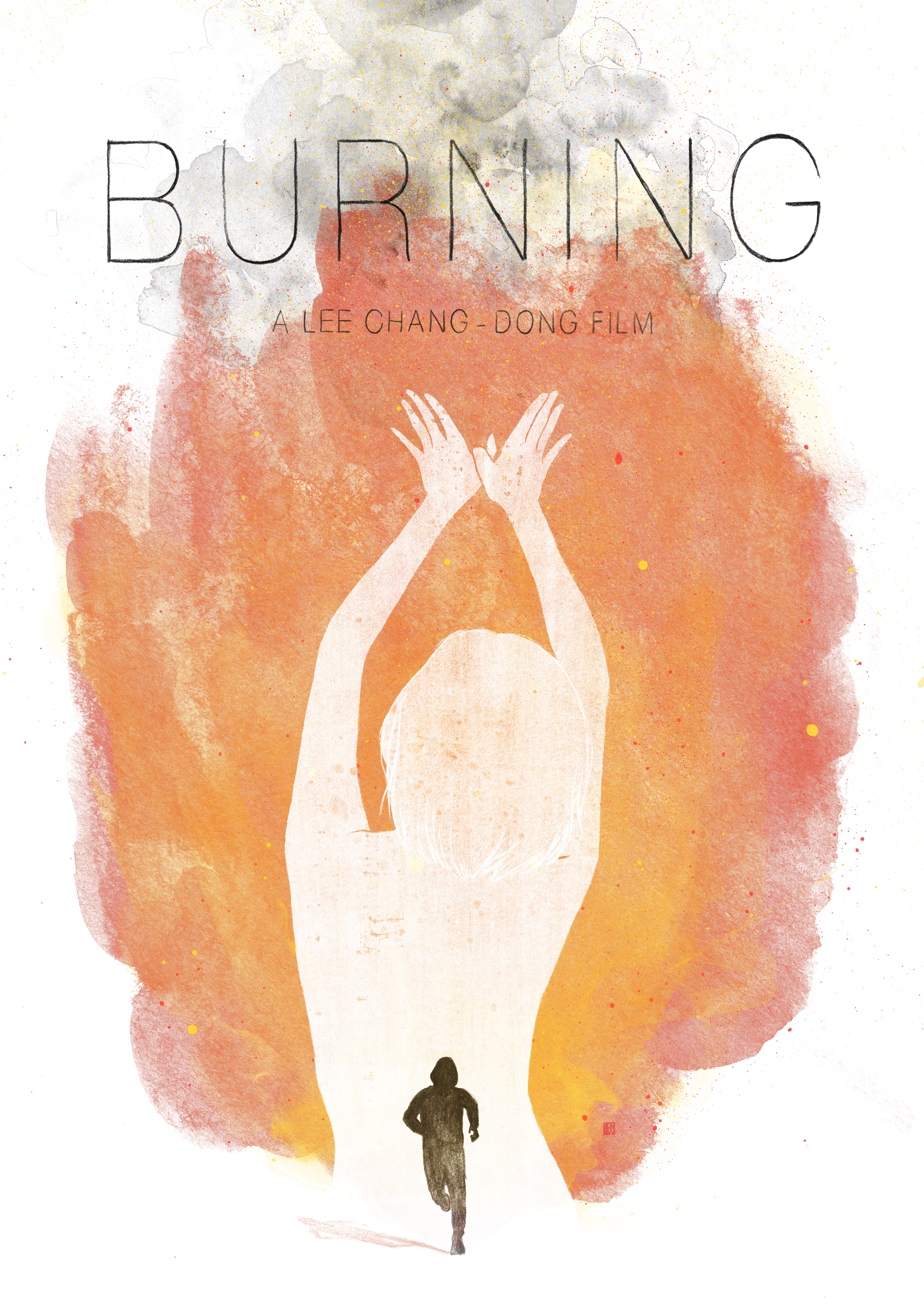 Filmtrialoog: Burning