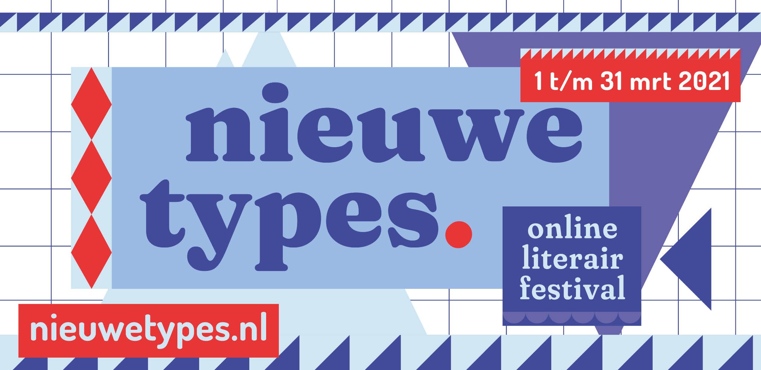 Festival Nieuwe Types vond een nieuwe vorm 1